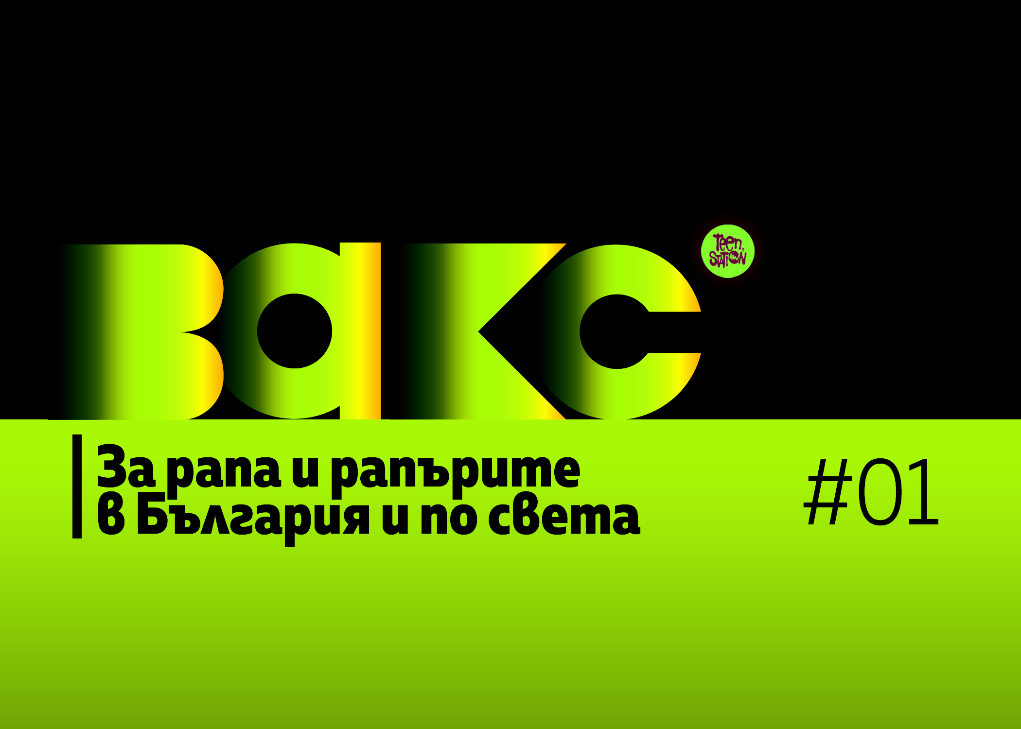 bakc.web_.01