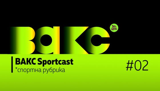 bakc.web_.02