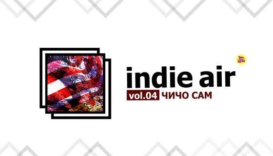 indie-42