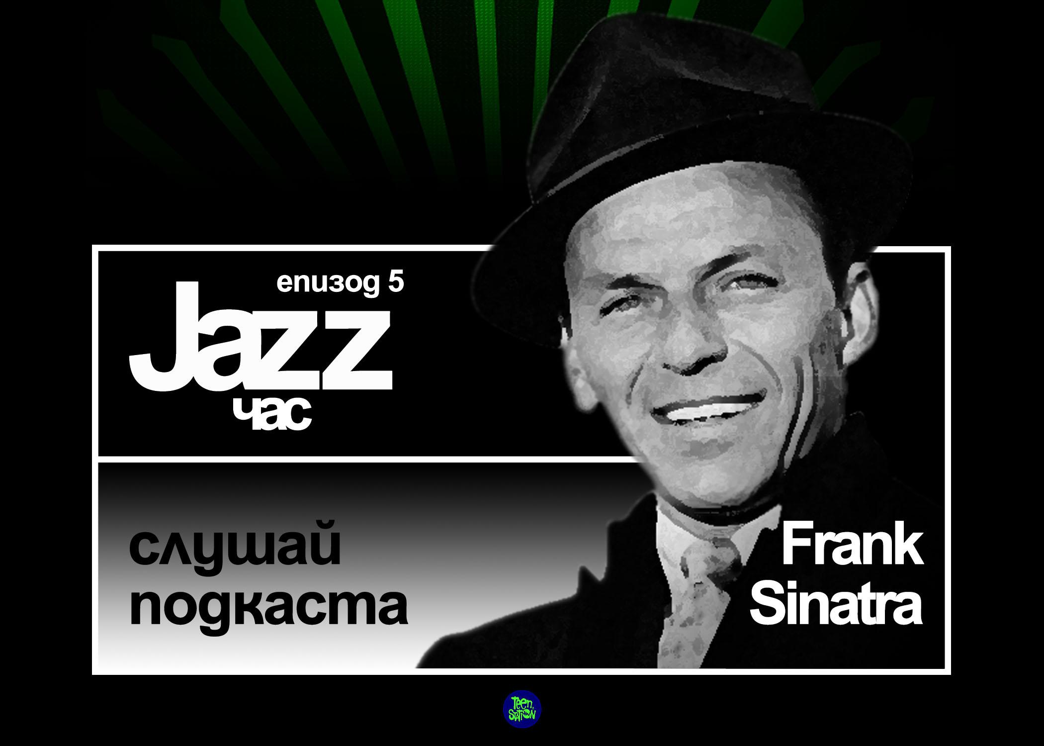 jazz_cover-52