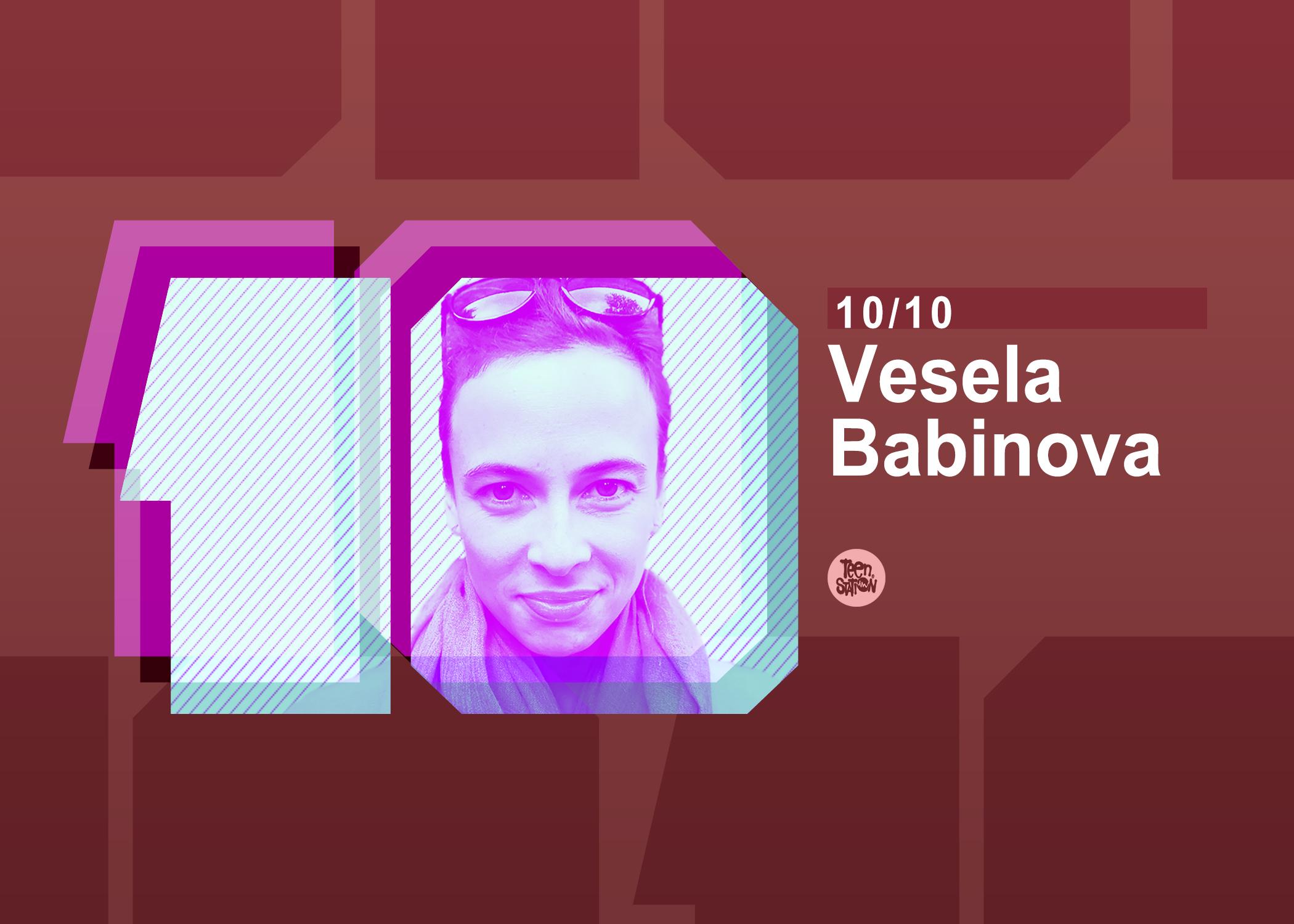Весела Бабинова