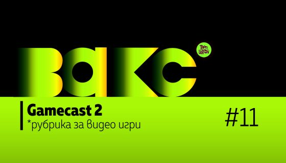 bakc.web.11