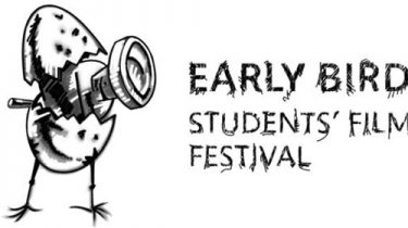 """Международен студентски филмов фестивал """"Ранно пиле"""""""