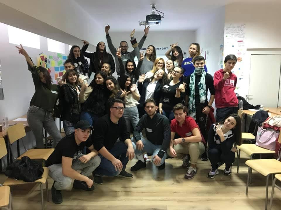 Щастлива среща и обучение в Благоевград