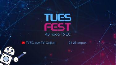 TUES Fest 2021